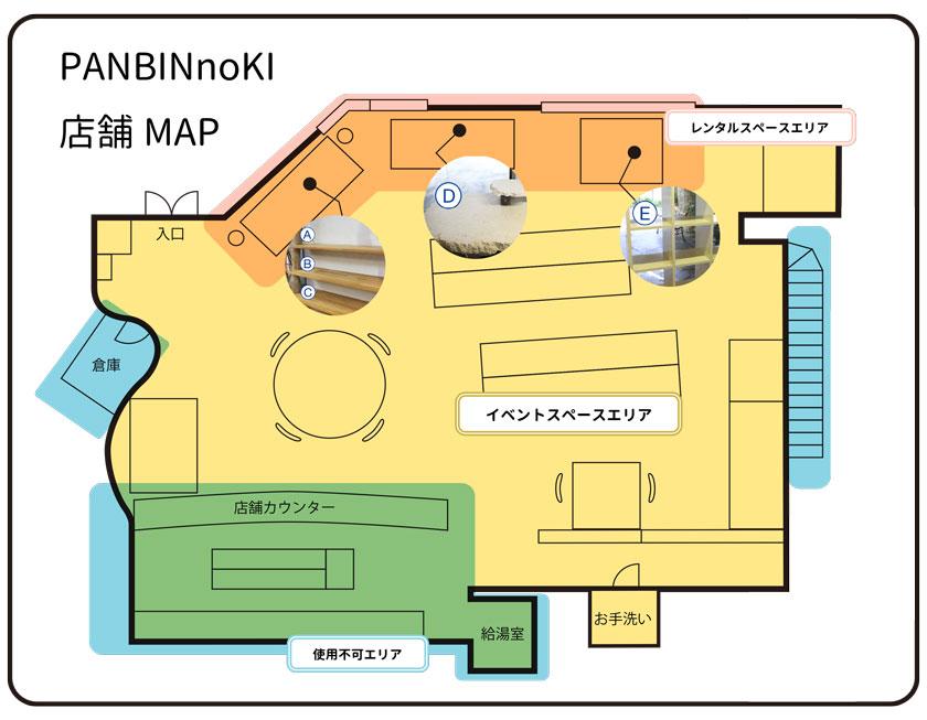 PANBINnoKI店舗MAP